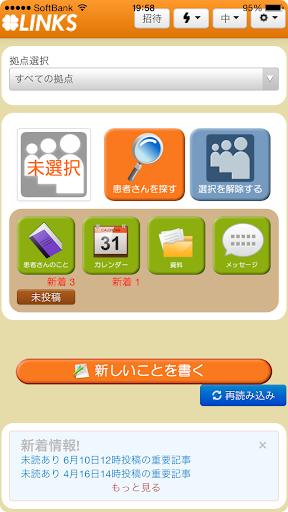 LINKS. 12 Windows u7528 3