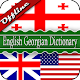 English Georgian Dictionary Download for PC Windows 10/8/7