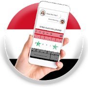 Syria Flag Keyboard - Elegant Themes