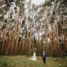 Hochzeitsfotograf Evgeniy Flur (Fluoriscent). Foto vom 09.08.2018