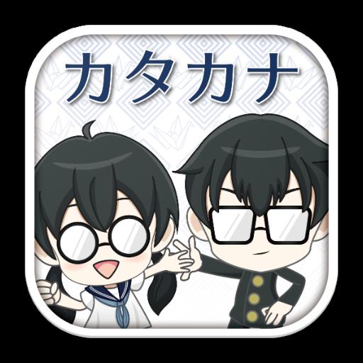 Katakana Dictionary
