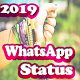 2019 All Best Status Download for PC Windows 10/8/7