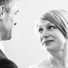 Wedding photographer Matt Staniek (lightonfilm). Photo of 17.11.2014