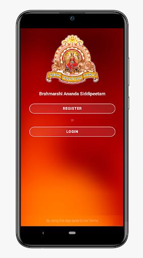 Maharshipeetam screenshot 1