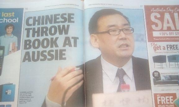 洲媒体铺天盖地报道及抨击中国拘杨恒均/王宁
