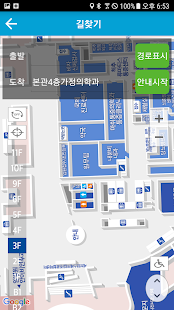 App My세브란스 APK for Windows Phone