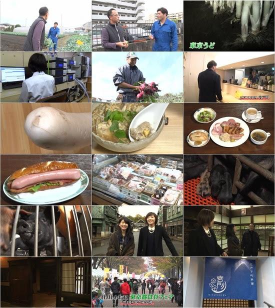 (TV-Variety)(720p) 竹内美宥 田名部生来 – どうする?東京 (Dousuru Tokyo) 151226