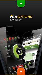 Winoptions - Binary options- screenshot thumbnail