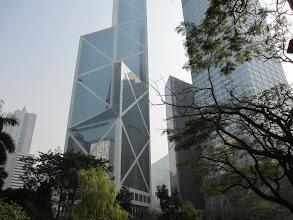 Photo: Garden Road skyscrapers