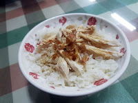 老楊嘉義火雞肉飯