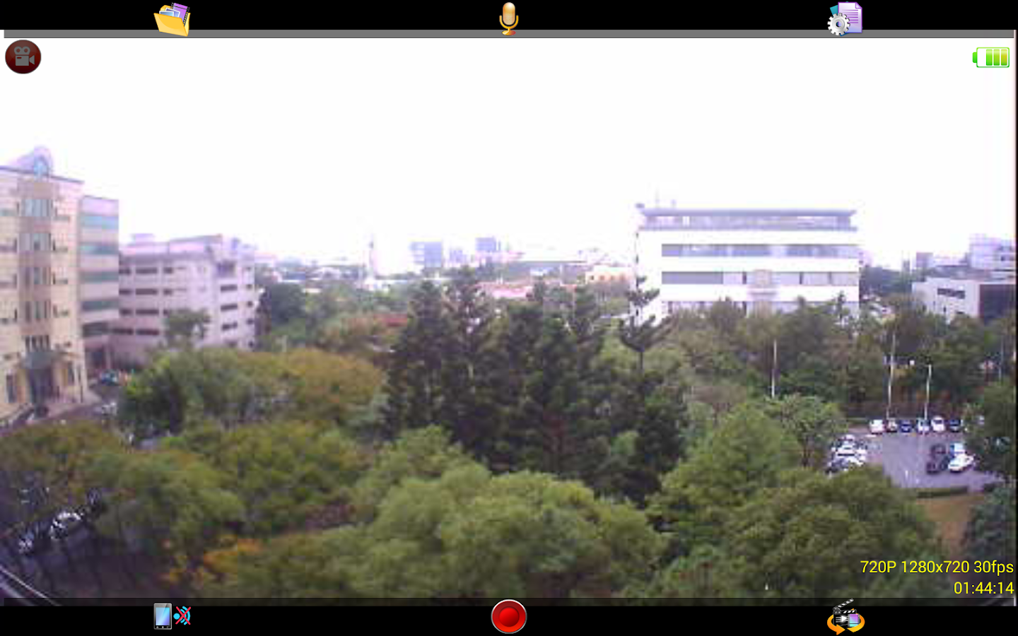 GoPlus Cam- screenshot