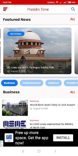 Pratidin Time 5.1 Screenshots 3