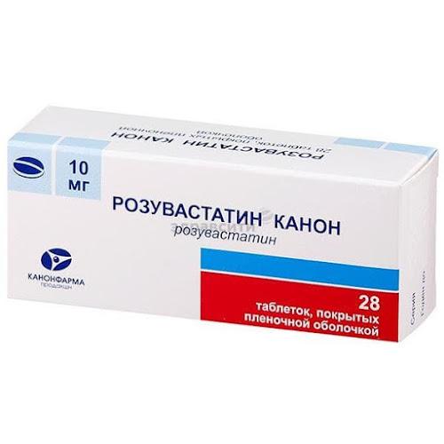 Розувастатин-Канон таблетки п.п.о. 10мг 28 шт.