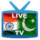Indian Pakistani Channels App
