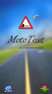 MotoTest- screenshot thumbnail