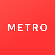 Metro in Europe — Vienna, Lisbon, Milan and other