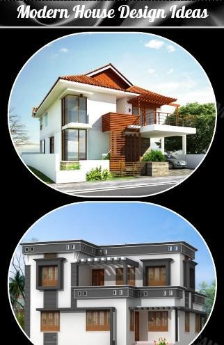 現代住宅設計理念