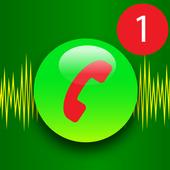 تسجيل المكالمات هواوي وسامسونج