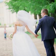 Wedding photographer Ilya Gavrilyuk (GIliya). Photo of 15.07.2014