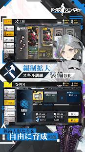Mod Game ドールズフロントライン for Android