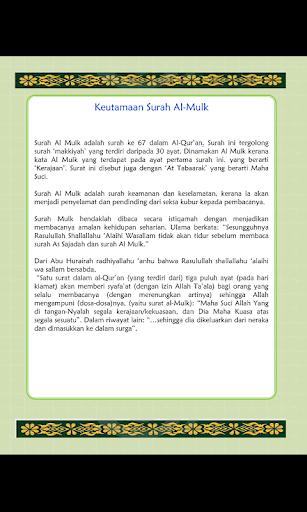 Download Surat Al Mulk Lengkap Google Play Softwares