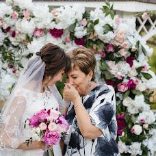 Vestuvių fotografas Yana Kremova (kremova). Nuotrauka 23.05.2018