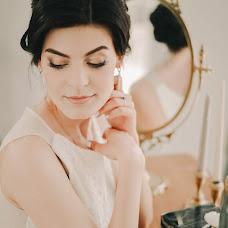 Wedding photographer Marya Poletaeva (poletaem). Photo of 01.05.2018