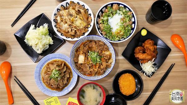 """平價高享受的日式國民美食""""極屋牛丼"""",想吃什麼動動手指按一按,就能吃到道地的日式風味丼飯了"""