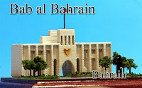 Bahrain Gate ‐Bahrain‐