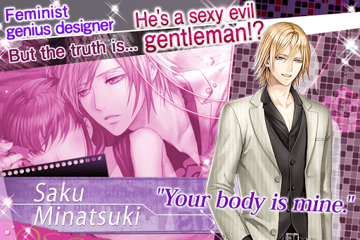 Love Gossip: Visual novel games English 1.0.7 Mod screenshots 5