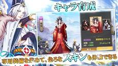 妖怪防衛物語-幻霊タワーディフェンス幻想RPGのおすすめ画像5