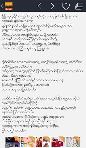 Myanmar Dhammayeik