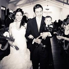 Photographe de mariage Rosa Navarrete (hazfotografia). Photo du 04.04.2015