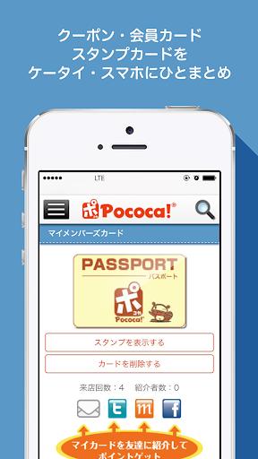 Download Pococa! 8.4 2