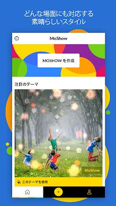 MoShow - スライドショー ムービーメーカーのおすすめ画像4