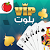 بلوت VIP file APK for Gaming PC/PS3/PS4 Smart TV
