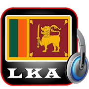 All Sri Lanka Radio - Sri Lanka Radio Channel