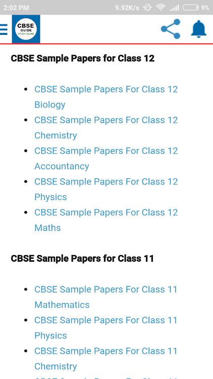 Cbse homework help