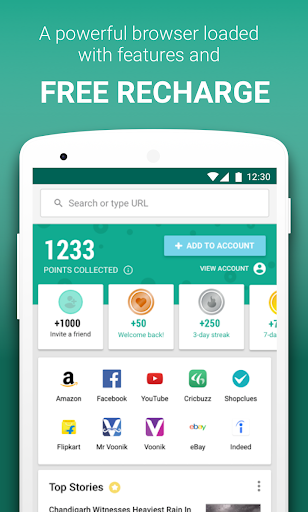 mCent Browser - Recharge Browser 0.13 screenshots 1