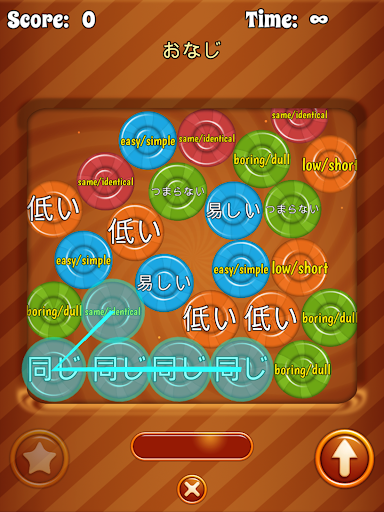 Candy Mountain: Jukugo Yama screenshot 14