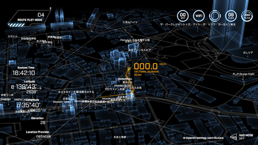 JARVIS GPS Monitor screenshot 6