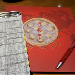 待ち時間なしで鼎泰豊(ディンタイフォン)の小籠包を味わえる、台北の穴場的な店舗とは?