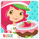 Strawberry Shortcake Bake Shop (game)