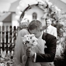 Wedding photographer Tomasz Kuliga (kuliga). Photo of 01.05.2015