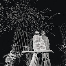 Hochzeitsfotograf Marina Avrora (MarinAvrora). Foto vom 06.11.2017