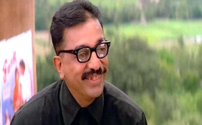 Image result for anbe sivam hd images