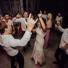 Wedding photographer Danila Pasyuta (PasyutaFOTO). Photo of 20.11.2018