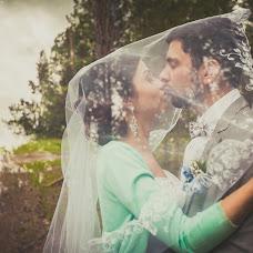 Wedding photographer Irina Kaysina (Kaysina). Photo of 02.04.2016