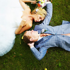 Wedding photographer Andrey Mozaika (mozaika). Photo of 21.05.2015