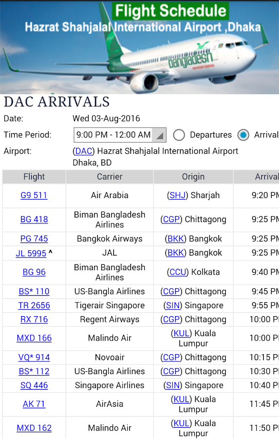 Dhaka Airport Flight Time- screenshot